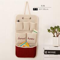 收纳挂袋简约挂式置物袋棉麻布艺储物袋宿舍门后挂兜墙上收纳袋