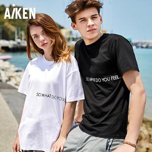 Aiken爱肯2018夏季新款T恤字母圆领男修身女情侣宽松青年休闲体恤