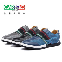 卡帝乐鳄鱼 户外运动休闲鞋男士时尚透气低帮韩版潮鞋