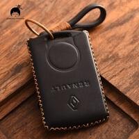 专用于雷诺科雷傲卡缤钥匙包套 风朗纬度 头层牛皮遥控钥匙壳 雷诺 无钥匙启动车型纯黑