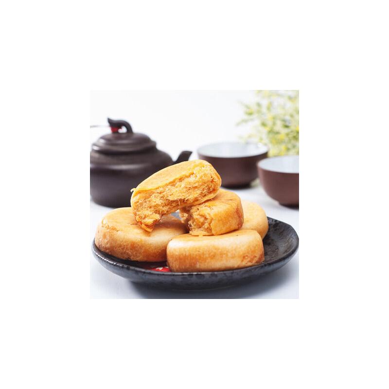肉松饼1kg 早餐面包蛋糕点心特产小吃的零食品成人款早点美食 特惠装