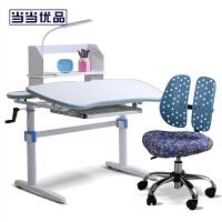当当优品 1.1米可升降儿童学习桌套装 蓝色 SJZ110