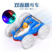 音乐发光电动特技双面翻斗车 儿童模型玩具汽车