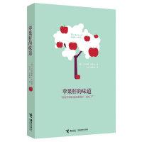 【旧书二手书8新正版】苹果籽的味道+云间美食两册合售 (德)卡塔琳娜?哈格纳 9787544822749 接力出版社