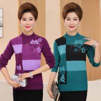 新款中老年人女装秋冬装毛衣时尚40岁50中年妈妈装长袖打底衫