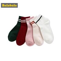 巴拉巴拉儿童学生袜子秋冬新品女童条纹中筒袜保暖棉袜女孩五双装