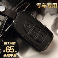 东风风神AX7钥匙包 真皮 AX3/AX5专车专用真皮钥匙包套遥控保护套