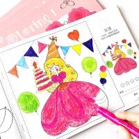 Endu恩都涂色画儿童幼儿园 女孩公主3-6岁画画书涂色本绘画本填色涂鸦