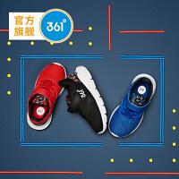 【新春到手价:79.6】361度童鞋 男童跑鞋 儿童运动鞋兽图案小童鞋 2019年秋季新品N71914504