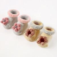 2双秋冬厚宝宝0-3-6-12个月新生儿宝宝地板袜子婴儿袜子松口 M码(适合脚长10-12CM)建议年龄6-12个月