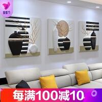 沙发背景墙装饰画客厅三联挂画现代简约无框画壁画餐厅立体浮雕画