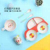 竹纤维儿童防摔餐具吃饭餐盘分隔格婴儿饭碗宝宝辅食碗叉勺子套装