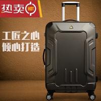 行李箱男28寸万向轮密码箱24寸学生个性拉杆箱青年皮箱潮SN1310 20寸【可登机】( 买一送二)