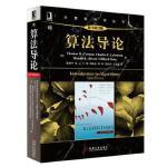 算法导论(原书第3版)(全球超过50万人阅读的算法圣经!算法标准教材,国内外1000余所高校采用)