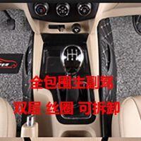 五菱宏光s1 s3 S脚垫新老款7座专车专用全包围丝圈脚垫防水脚垫