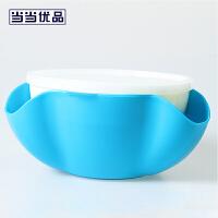 当当优品 创意水果盘干果盘蓝色