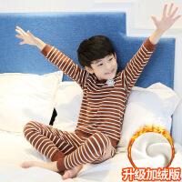 儿童保暖内衣套装加绒加厚男童秋衣秋裤纯棉中大童睡衣12岁15男孩