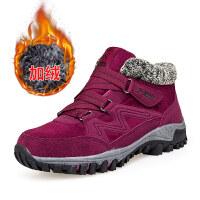 秋冬季加绒加厚保暖棉鞋老人鞋女防滑软底舒适妈妈鞋中老年雪地靴