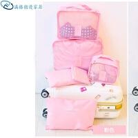 旅行收纳袋套装旅游 行李箱衣物内衣整理袋收纳6件套