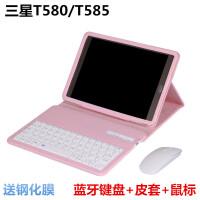 20190826105755101三星tab A 10.1寸 sm-T580N保护套T585C蓝牙键盘平板电脑皮套外壳