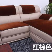 欧式真皮沙发防滑垫冬季沙发垫毛绒防滑加厚欧式组合坐垫办公室冬天毛垫真皮沙发垫子