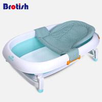 婴儿洗澡盆婴儿大号新生儿用品可坐躺通用宝宝可折叠浴盆