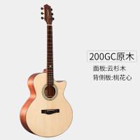 36寸民谣吉他40寸单板木吉他41初学生女男入门乐器jitaa178