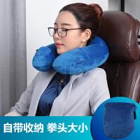 飞机旅行枕护颈枕颈椎头枕便携充气U型枕按压式U形充气枕头