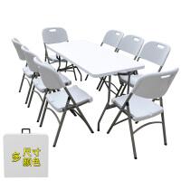 折叠桌家用户外宣传长桌简易会议桌餐桌可便携式摆摊桌办公桌
