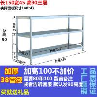 加厚不锈钢微波炉架厨房置物架3层储物架落地收纳整理杂物架定做 150*45高90三层 加厚