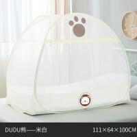 弗贝思 婴儿床蚊帐蒙古包儿童宝宝蚊帐罩通用免安装有底可折叠