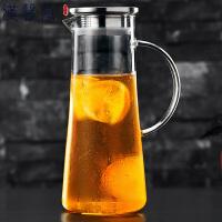 【爆款直降 限时秒杀】汉馨堂 冷水壶 1.5L加厚耐热玻璃凉水壶杯具套装开水热水壶水具水杯果汁壶套装带双层杯
