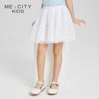 【5.16-5.17日抢购价:25】米喜迪mecity童装19夏装新款女童绣贝壳珠片网纱针织半裙