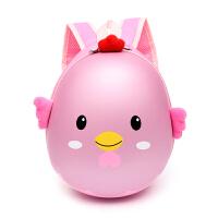 儿童书包幼儿园男女童宝宝可爱女孩双肩包小鸡蛋壳背包1-3岁5婴儿