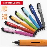 德国进口STABILO思笔乐按动中性笔小清新顺滑ins简约0.5mm签字笔学生用考试黑色水笔可爱韩国创意少女心文具