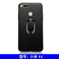 小米6 5x 6x手机壳note 2指环 小米note3保护套硅胶 商务奢华皮质 小米5X 黑色