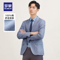 【2折预估到手价:74叠券更优惠】罗蒙男士商务西服2021夏季新款纯色职业单西外套中青年正装西装