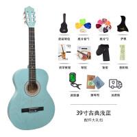 20180826074959389古典吉他39寸初学者学生男女入门新手练习吉它指弹jita旅行乐器