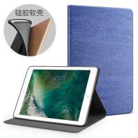 苹果iPad mini2保护套全包防摔iPadmini2壳迷你3硅胶1平板电脑皮套4创意7.9