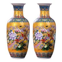 景德镇陶瓷器简欧式落地大花瓶插花现代中式客厅装饰品电视柜摆件 特