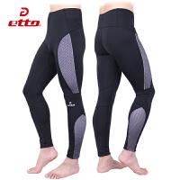 正品etto英途紧身裤男运动长裤 跑步健身运动裤高弹透气速干SW5036