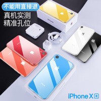 iPhone XR手机壳女款苹果XR新款iPhonexr透明硅胶超薄全包防摔iPoneXR软壳网红个