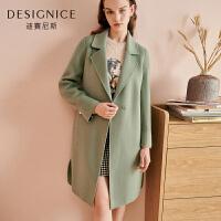 【参考到手价:870元】双面羊毛大衣女士中长款西装领迪赛尼斯2019秋冬新款时尚毛呢外套