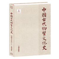 中国古代物质文化史.绘画.墓室壁画.隋唐五代