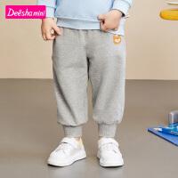 【2件1.8折价:49】笛莎童装女童运动裤2021秋季新款女宝宝儿童时尚舒适运动休闲长裤