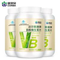 康恩贝―维生素B族片 复合vb补充4种B族100片*3瓶