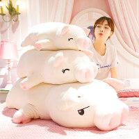 【支持礼品卡】小猪猪毛绒玩具公仔布娃娃女孩睡觉抱枕可爱玩偶韩国超萌床上懒人kz8