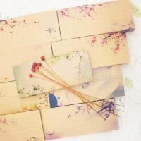 中国风古风牛皮纸条形本便签本随身携带可撕便签记事本学生用品
