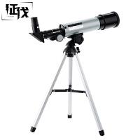 征伐 天文望远镜 儿童学生入门级高清高倍观天观景观星望远镜便携轻巧折射式单筒望远镜