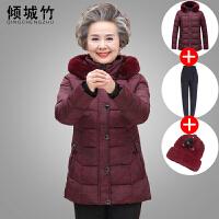 奶奶装冬装棉衣中老年人女装冬季加厚棉袄妈妈装60-70岁羽绒棉